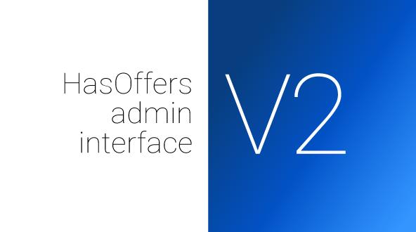 Admin V2 Interface
