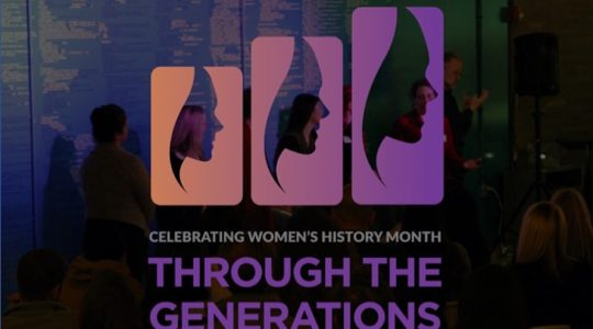TUNE House Celebrates Women's History Month: Through The Generations
