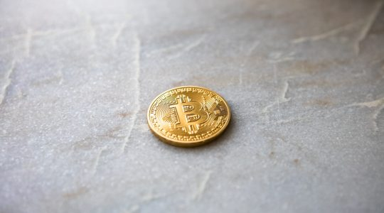 A bitcoin, a type of digital currency called cryptocurrency